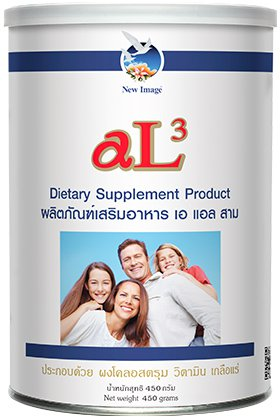 New Image Alpha Lipid Lifeline AL3